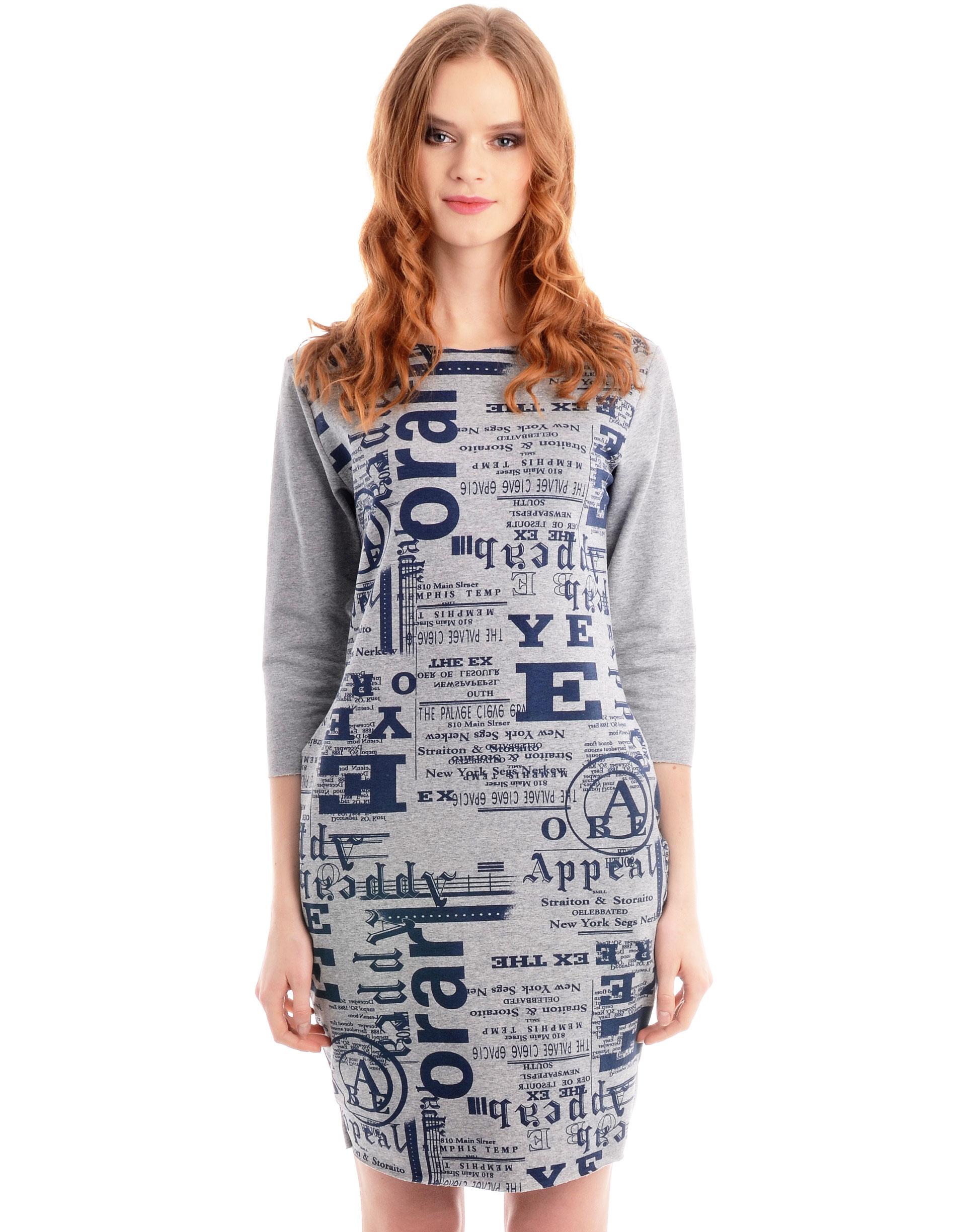 Sukienka - 18-001 GRIGIO - Unisono
