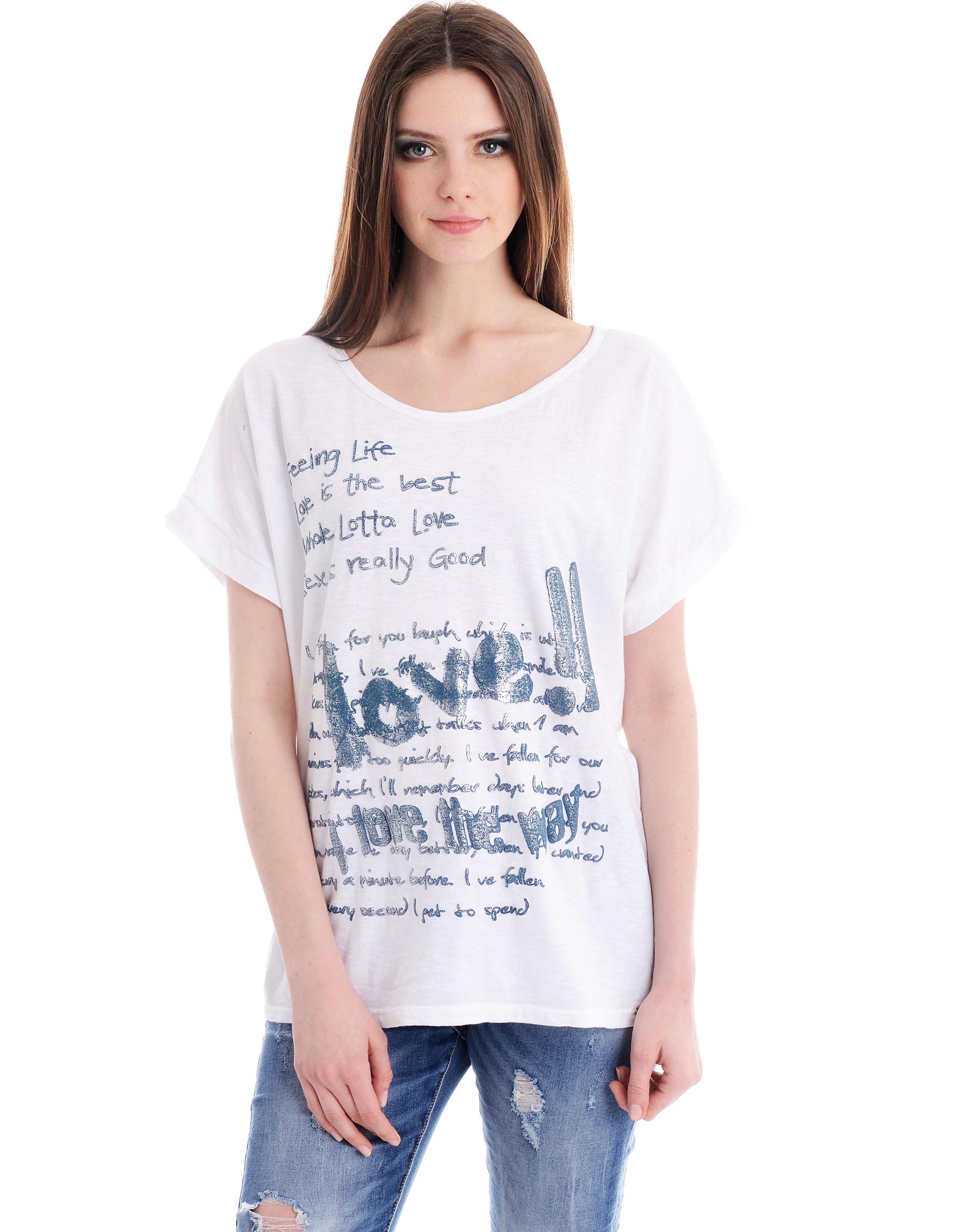 Bluzka - t-shirt - 18-5008B BIAN - Unisono