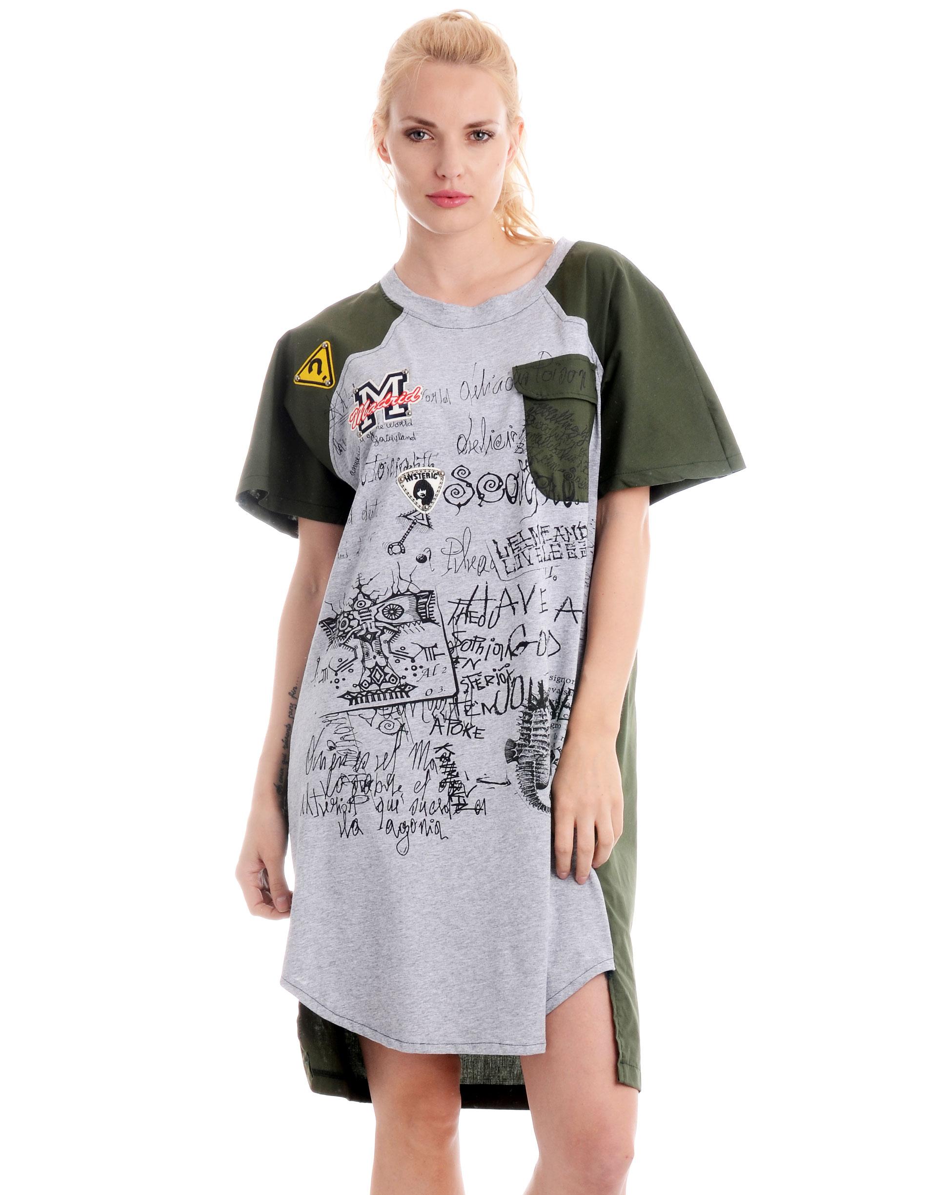 Sukienka - 137-2863 MILI - Unisono
