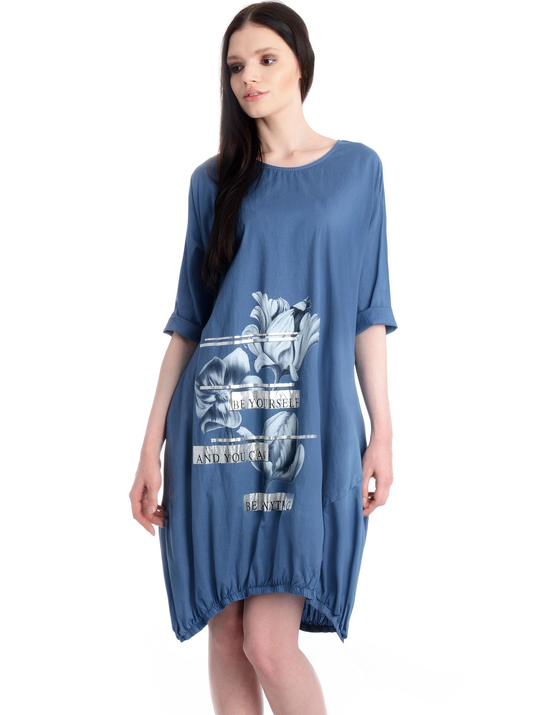 Sukienka - 75-1260 JEANS - Unisono