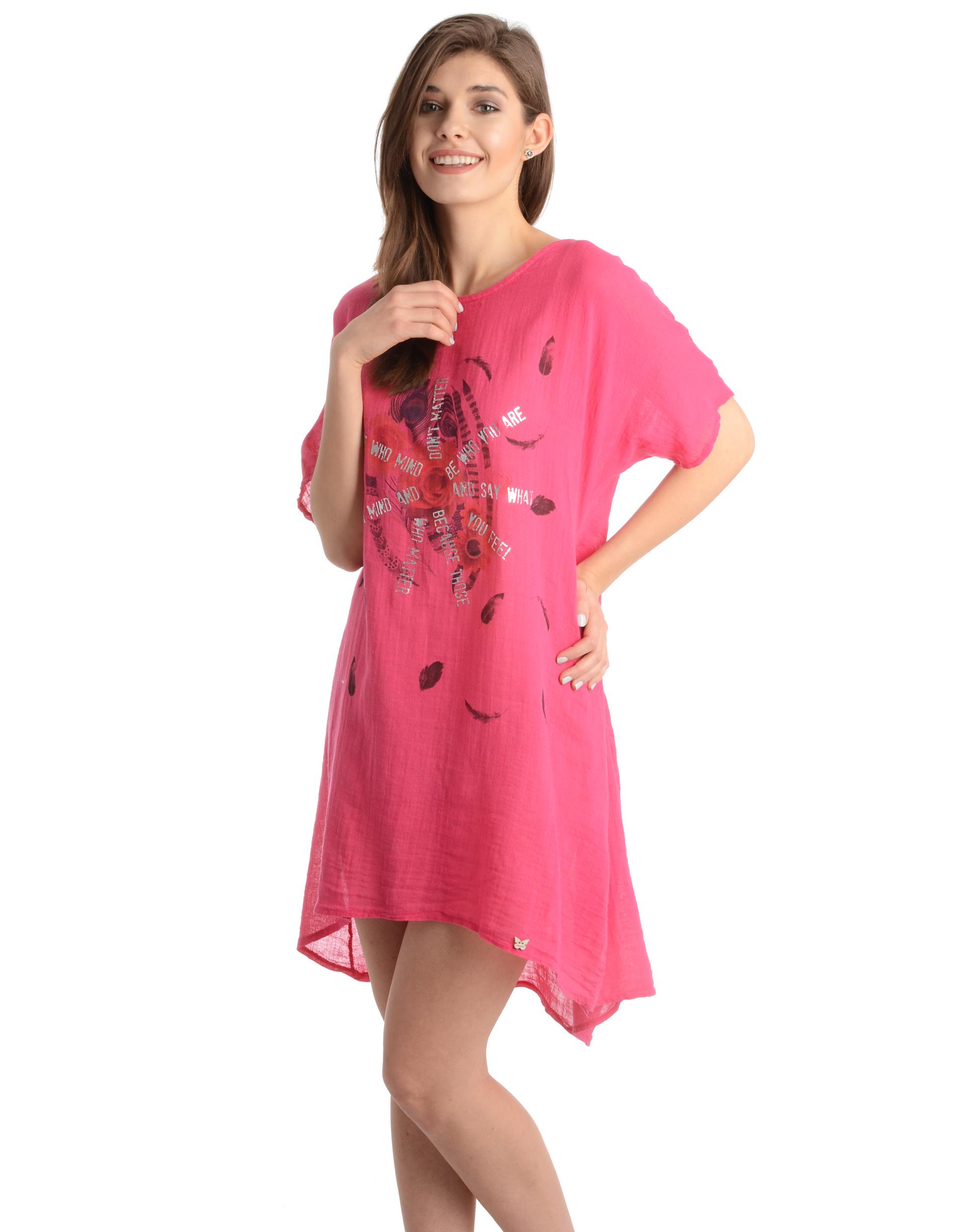 Sukienka - 77-7508 FUXIA - Unisono