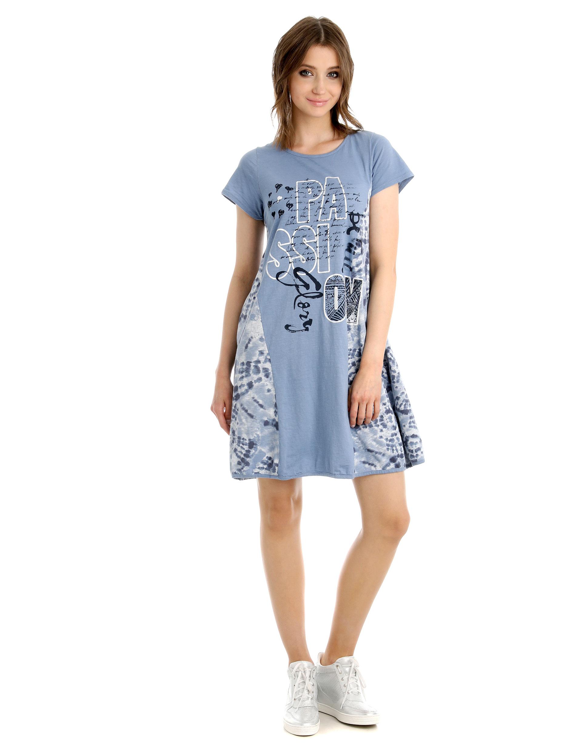 Sukienka - 85-7652 JEANS - Unisono
