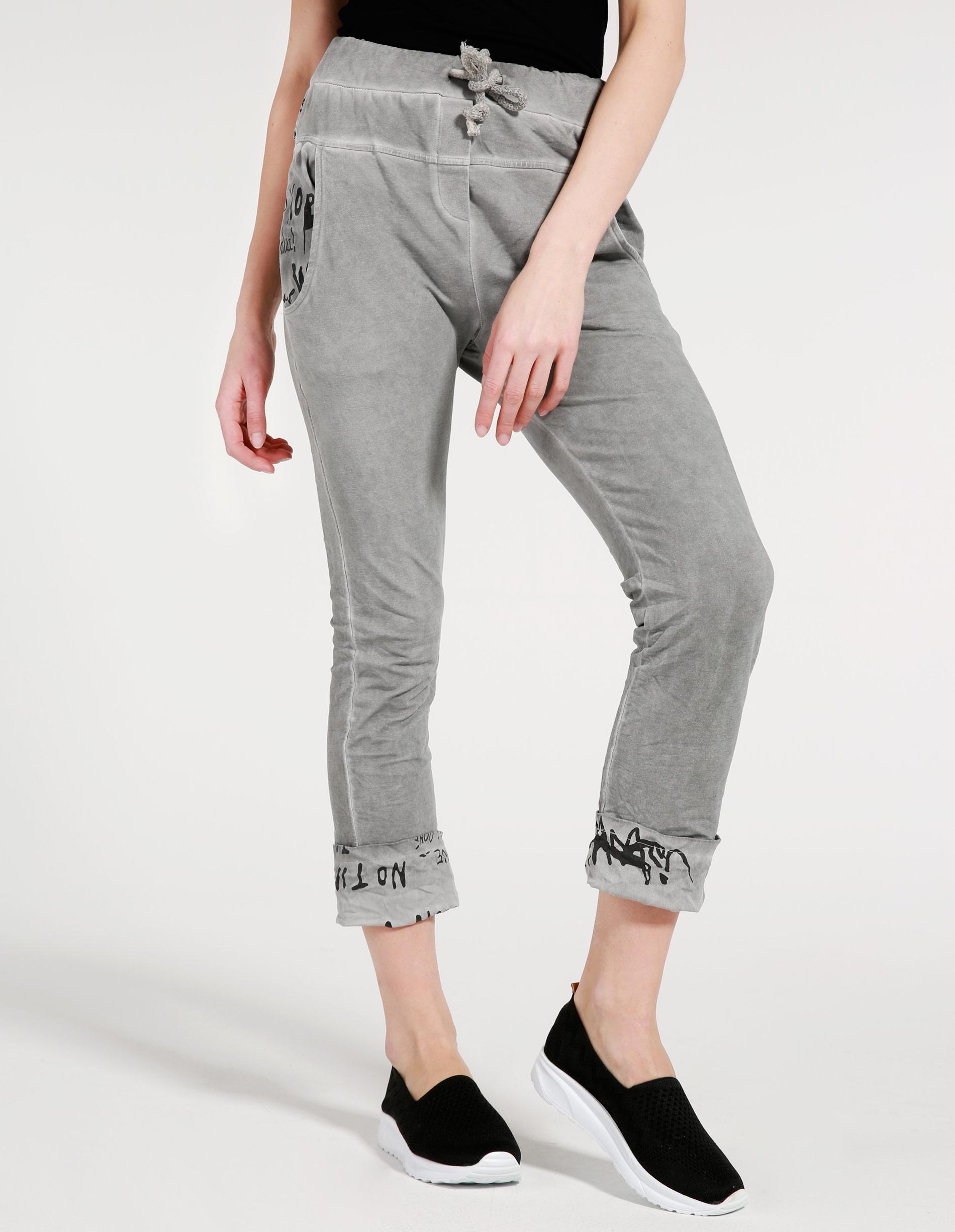 Spodnie - 169-2003 GRME - Unisono